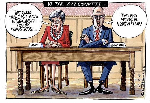 At the 1922 Committee ...