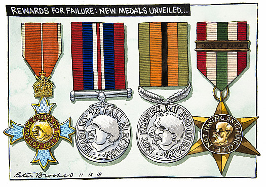 Rewards for Failure: New Medals Unveiled