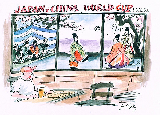 Japan V China, World Cup 1000 B.c