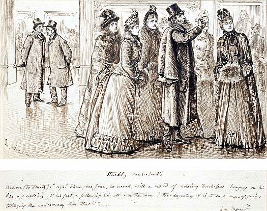 Hardly Consistent!