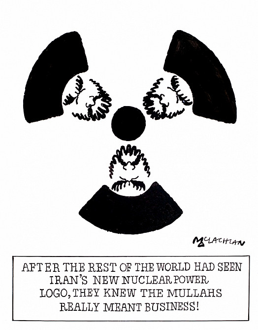 After the Rest of the World Had Seen Iran's New Nuclear Power Logo, They Knew the Mullahs Really Meant Business!