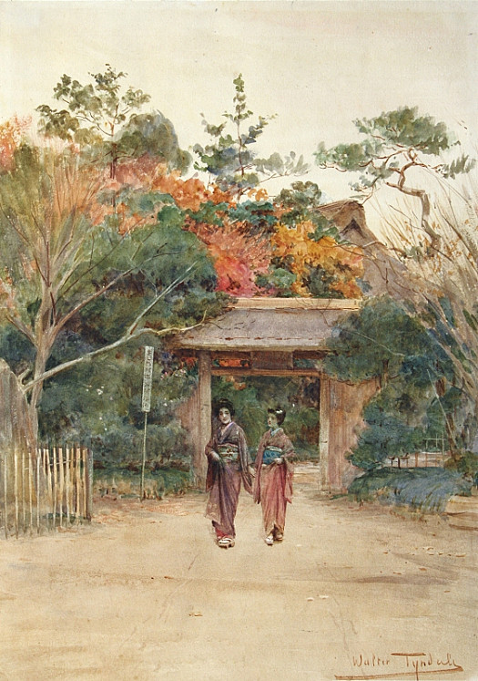 Gateway of Shakwa Gardens, Near Tokio