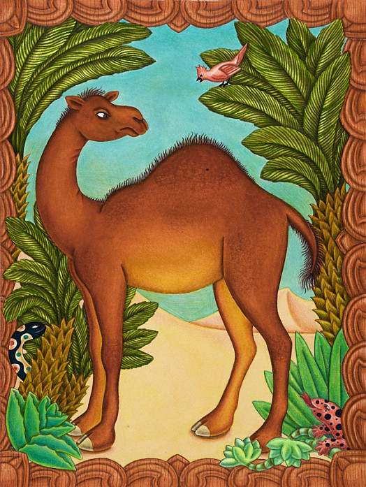 And the Camel Said 'Humph!'