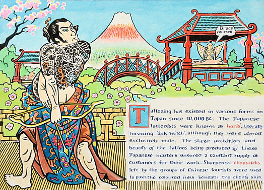 Tattooing Has Existed In Various Forms In Japan Since 10,000bc